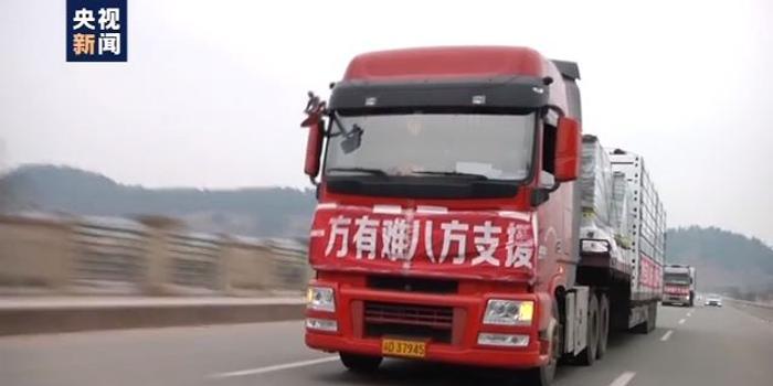 四川紧急生产113套箱式房屋 支援火神山医院建设