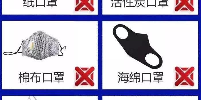 怕买到劣质口罩?北京消协教大家如何辨别