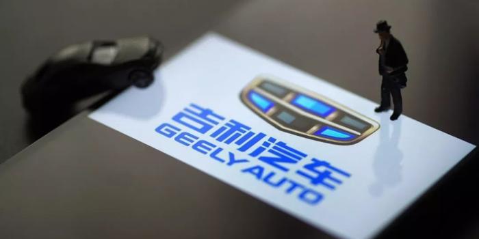 """吉利计划与沃尔沃进行业务合并,中国汽车""""一哥""""或将易主"""