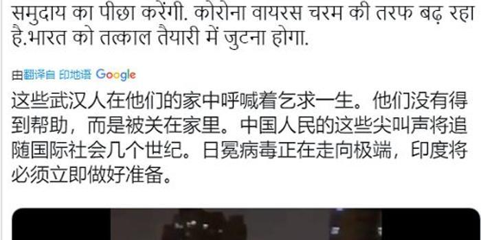 在印度热转的这条中国疫情谣言 手段太白痴了!