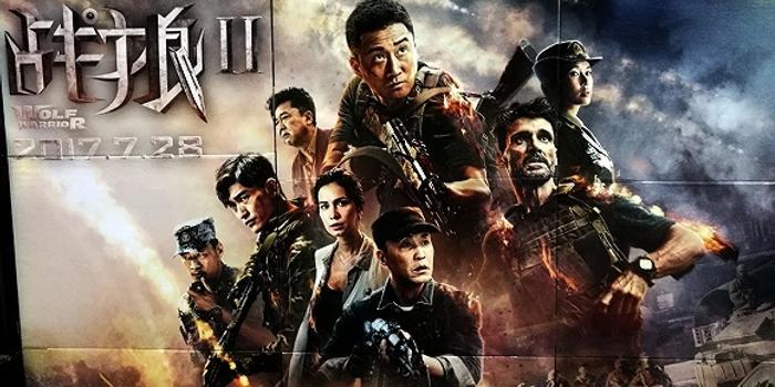 巨亏20亿后曾投资《战狼2》的北京文化易主 国资接盘