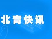 香港金像奖取消实体颁奖礼改为录播 为历史首次