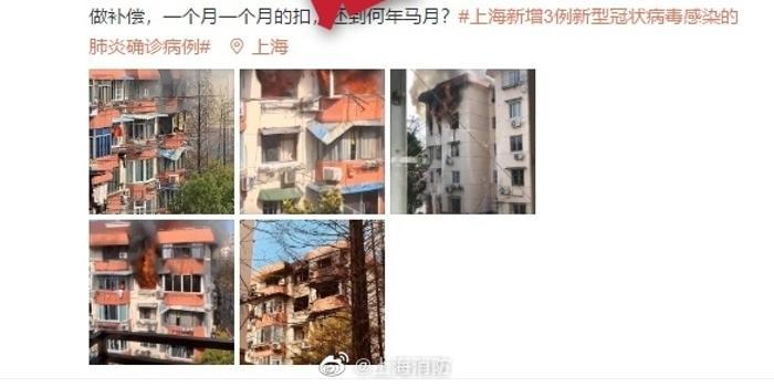 酒精消毒引起上海桃浦四村火灾?上海消防辟谣