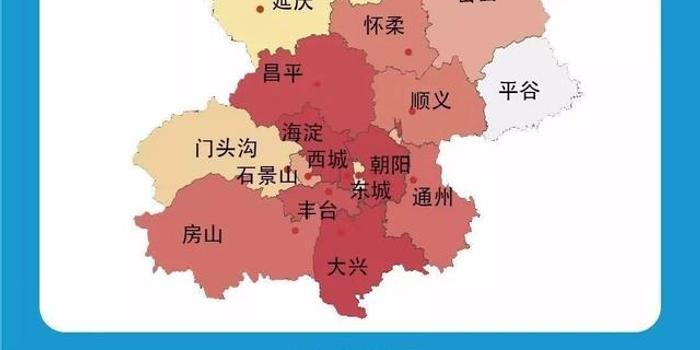 北京密云累计确诊7例 均为同一家庭成员