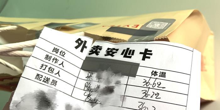 广州暂停餐饮单位堂食服务 连锁店外卖配送层层把关