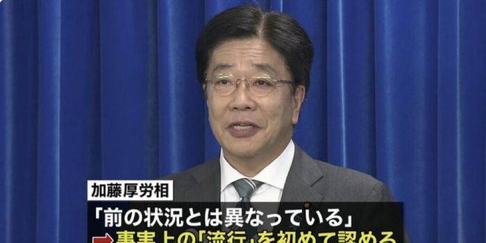 日本高官:新冠肺炎已事实上开始在日本流行