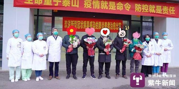 南京治愈患者自述隔离治疗13天:从恐惧到感动感恩