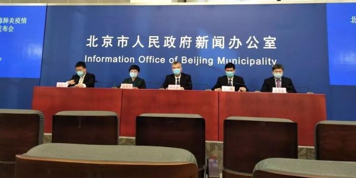 北京公布疫情典型病例 寄自湖北邮件全部喷淋消毒