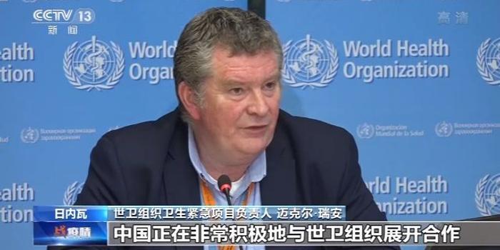 世卫组织强调:全球应对疫情要基于事实 而非臆测