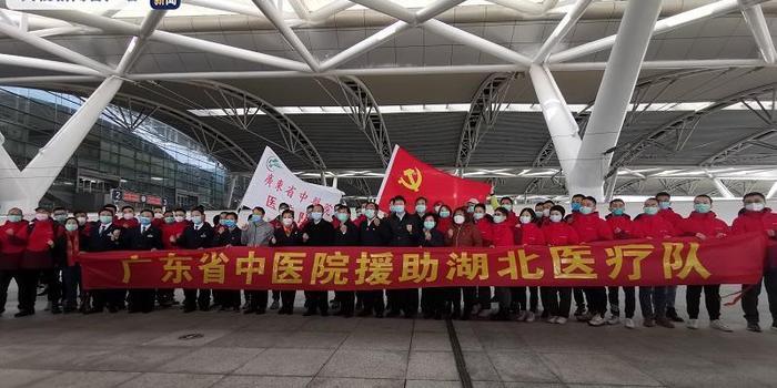目标雷神山!广东新一批60人中医医疗队驰援湖北