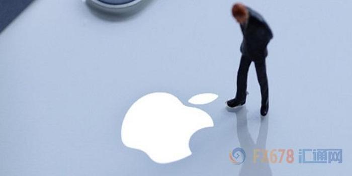 小心!苹果大幅下调一季度营收预期,美国股市已遭拖累