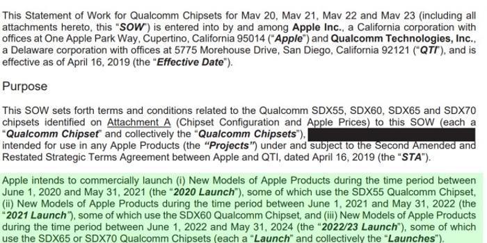 协议显示苹果需在未来四年采购高通5G基带:X55打头阵