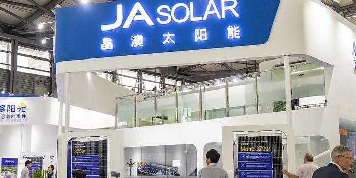 光伏巨头扩产进行时 晶澳科技逾110亿投向电池、组件