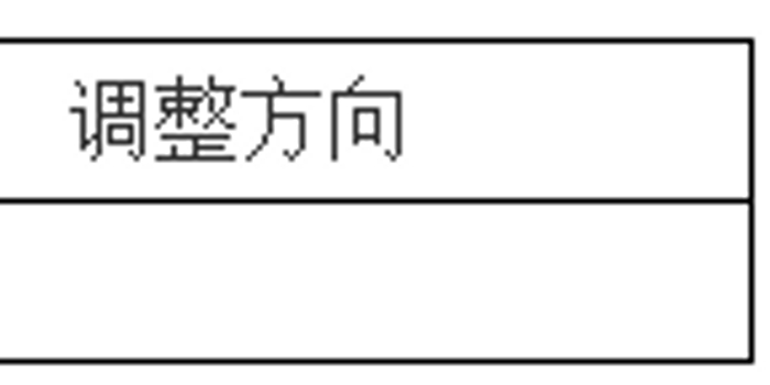 华能新能源将退市 深交所将其调出港股通股票名单