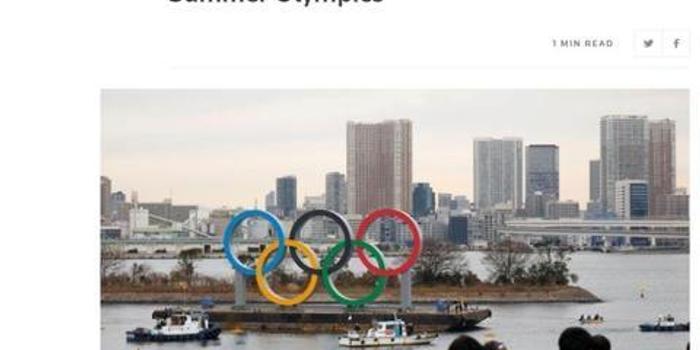 特朗普考虑出席东京奥运会:已收到安倍邀请