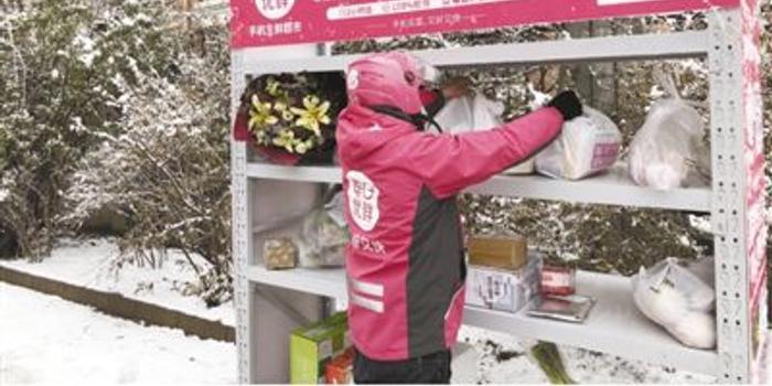 线上买菜需求增多 电商开足马力保供应