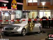 德国枪击案已致11死 警方:其中一名死者或是嫌犯
