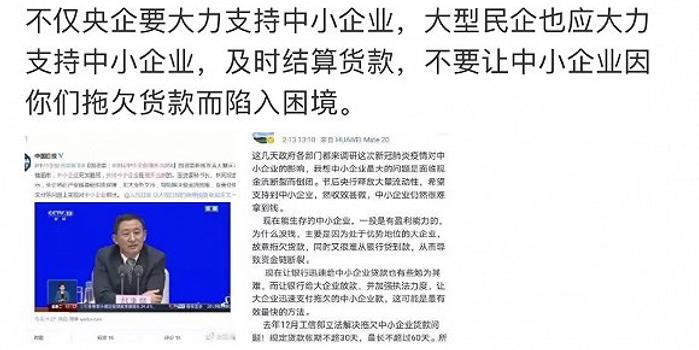 京东回应被神舟电脑起诉:其违反协议条款