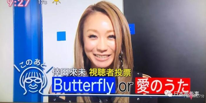 倖田来未直播节目唱错歌曲 网友纷纷寄来鼓励