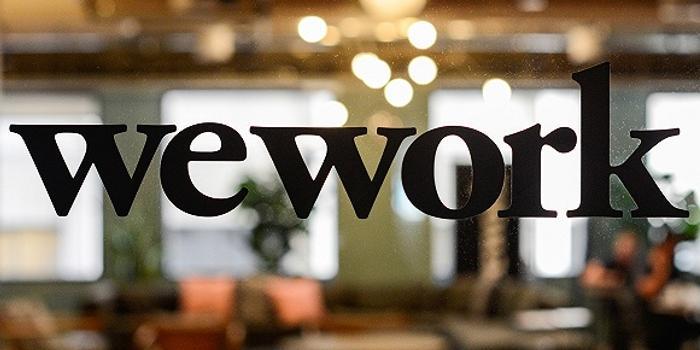 WeWork加速自救 董事會、高管團隊換血