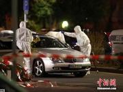 德国疑似仇外枪击案致11死多伤 默克尔严辞谴责种族主义