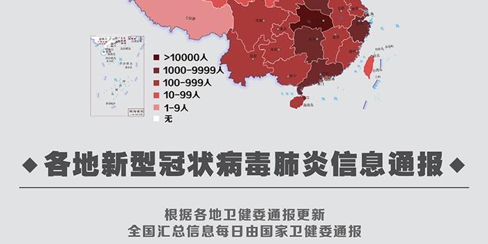 湖北及武汉生活必需品市场供应充足 方舱床位已经增到2.5万张