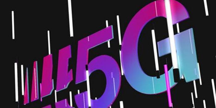 研究机构:去年中国5G智能手机出货量占全球近一半