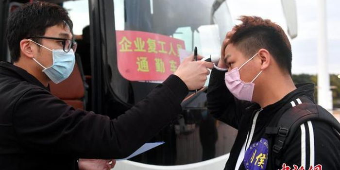 福州包机从云南接回341名员工,缓解企业复产之急