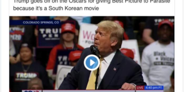 特朗普质疑《寄生虫》横扫奥斯卡 发行商回应