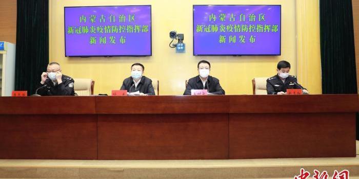 内蒙古乌海一公民咬伤民警 被判处有期徒刑10个月