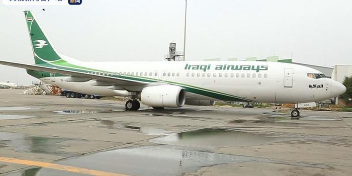 伊朗出现新冠病例 伊拉克航空暂停与伊朗间航班
