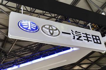 一汽丰田推出网络培训计划 多方赋能经销商