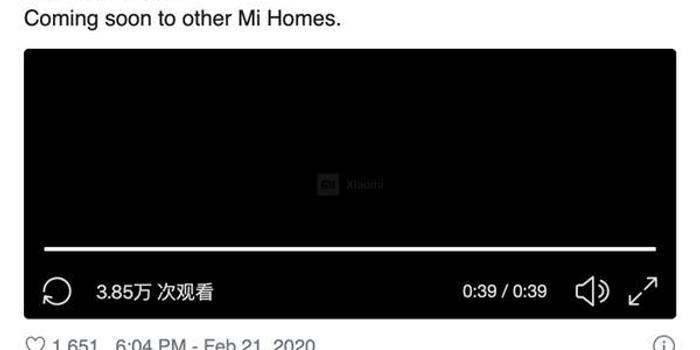 印度首款5G智能手机!MIX Alpha上架班加罗尔小米之家