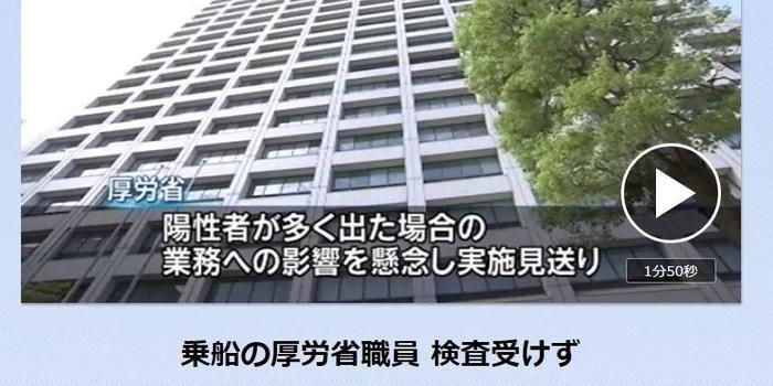 日本这一连串漏洞也太可怕了!