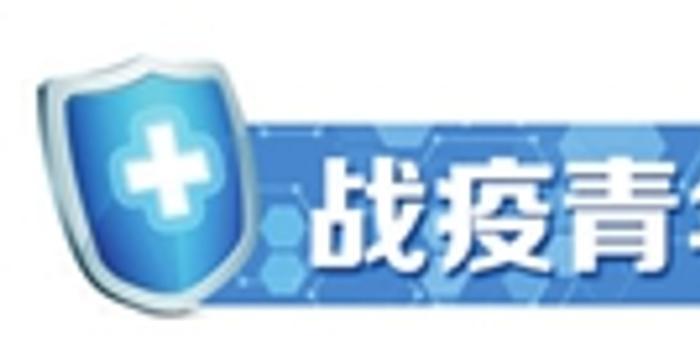 """""""去武漢打怪獸""""的藍天戰士走了"""