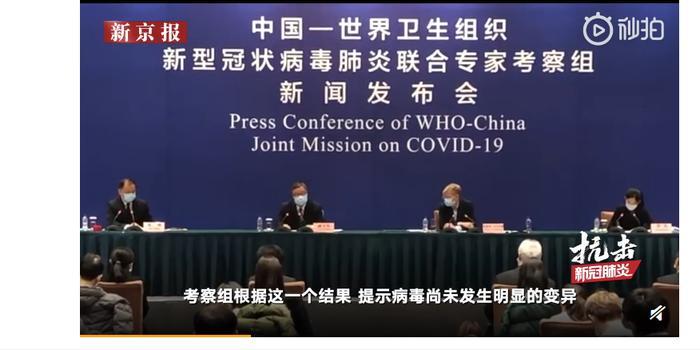 世卫专家:中国方法是唯一事实证明成功的方法