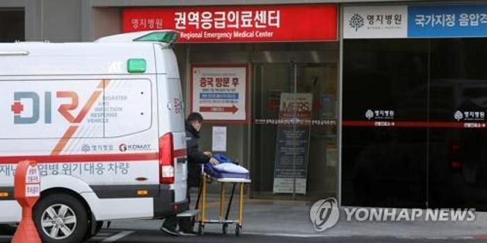 1名蒙古国新冠肺炎男性患者在韩国死亡