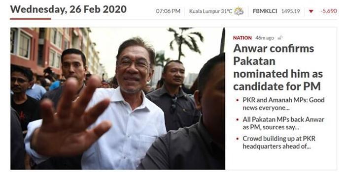 安瓦爾:希盟三黨一致推舉我擔任馬來西亞新任總理