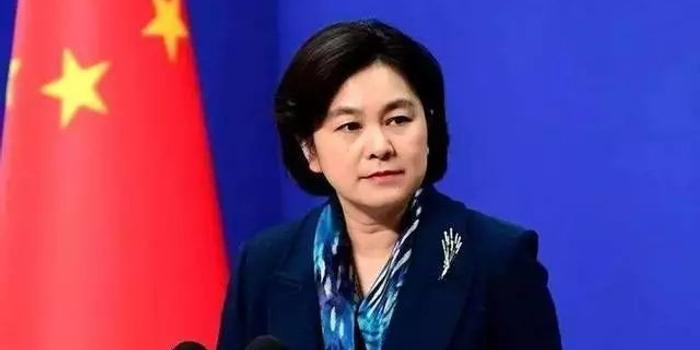 外交部:奉劝美方和台湾岛内一些人停止借疫情炒作