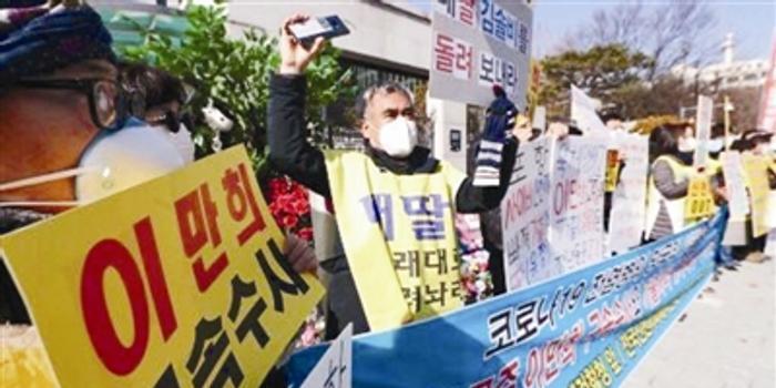 韓國本周末確診病例或突破4000
