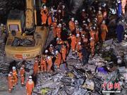 应急管理部:泉州欣佳酒店坍塌救援仍在艰难进行