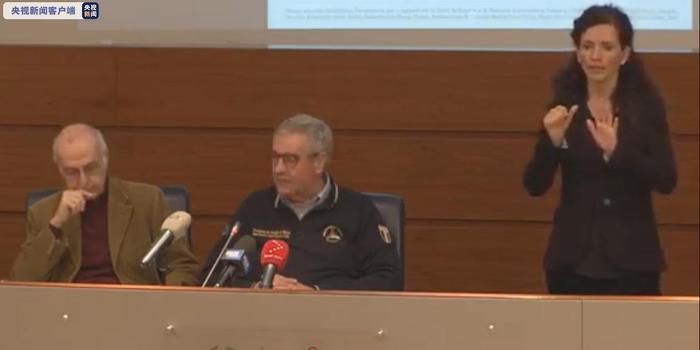 意大利累計確診新冠肺炎病例1694例 34例死亡