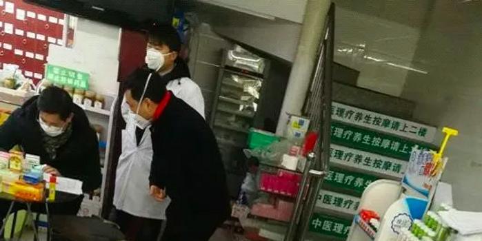卖假消毒液给防疫指挥部,两人被捕