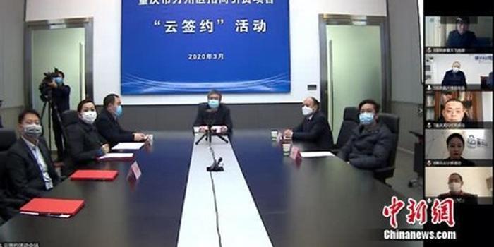 重庆万州区使用腾讯会议云招商 线上与腾讯云达成战略合作