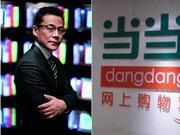 李国庆发布人事调整公告 俞渝负责当当公益基金