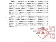 脱口秀演员池子起诉中信银行:未经授权泄露个人隐私