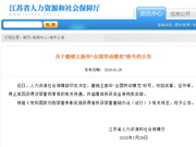 王振华猥亵女童获刑5年 全国劳动模范等荣誉悉数被撤