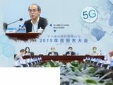 中兴通讯5nm芯片明年商用 6G关键技术已进入研究