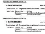 瑞幸撤回听证会请求:起因于7月6日两则宣判通知