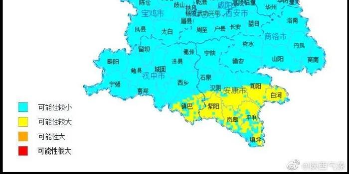 陕西启动重大气象灾害(暴雨)Ⅳ级应急响应